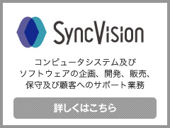 SyncVision